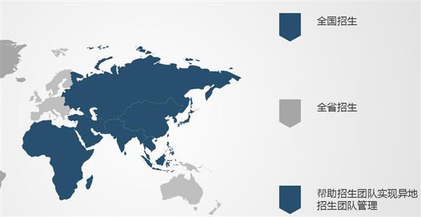 招生范围广,跨地域较多的beplay备用官网