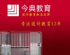 唐山今典电脑beplay备用官网