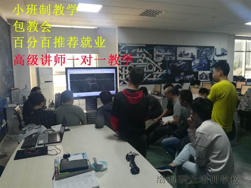 济南UG数控多轴编程0基础机械设计模具设计cnc加工中心数控车培训beplay备用官网
