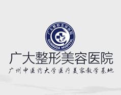广州广大微整形培训beplay备用官网