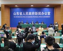 山东省开学时间 2020年最新消息(4月26日更新)