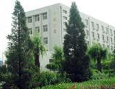 北京世贤研修学院