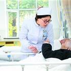 护理(老年护理方向)