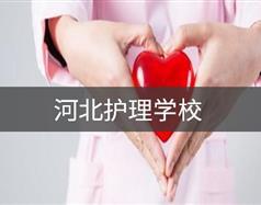 济南护理beplay备用官网