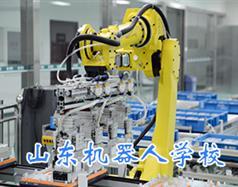 山东机器人beplay备用官网
