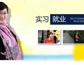 石家庄幼师beplay备用官网