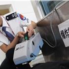 民航安全技术管理专业