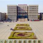 唐山劳动技师学院