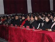 济南应用技术beplay备用官网与社区联合举办2020年元旦联欢会