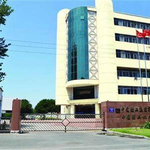 中国轻工机电工程beplay备用官网