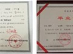 石家庄华能电力中等专业beplay备用官网