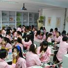美容化妆培训中心