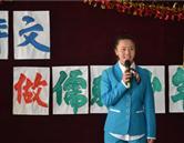 青岛航空职业技术beplay备用官网诗歌朗诵比赛